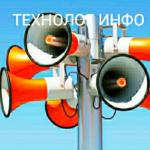 Группа Технолог-Инфо